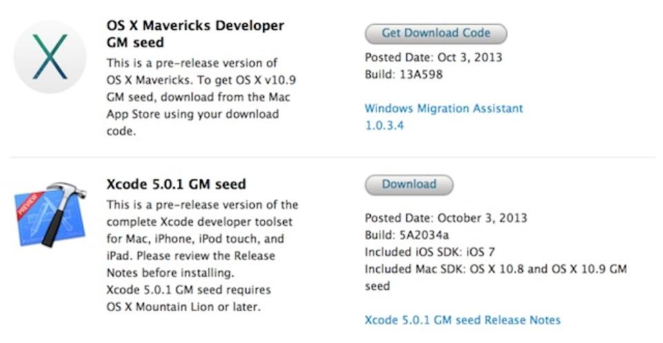 アップルがOS X 10.9 Mavericks GM版の配布を開始しました