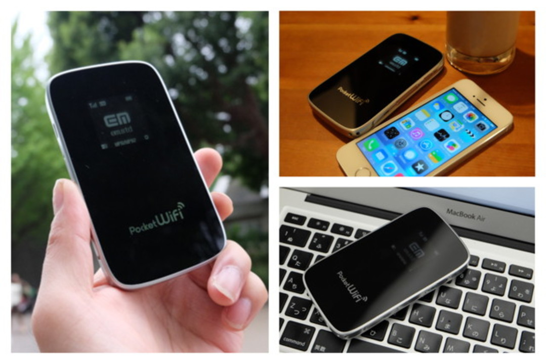 アウトレットが断然オトク! イーモバLTEが月額2480円で使えるPocket WiFi、ここから買えます