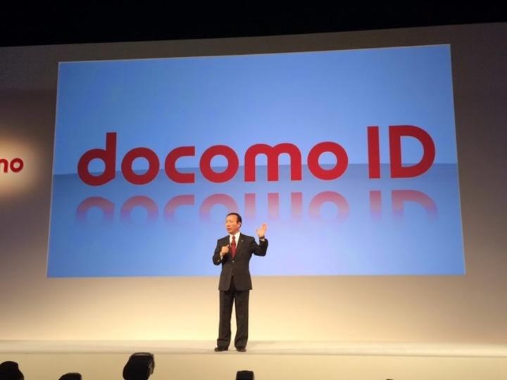 【ドコモ発表会13-14冬春】ドコモ注目の新サービスは、ユーザーをフリーにする「docomo ID」と、スマホが健康アドバイザーになる「からだの時計」