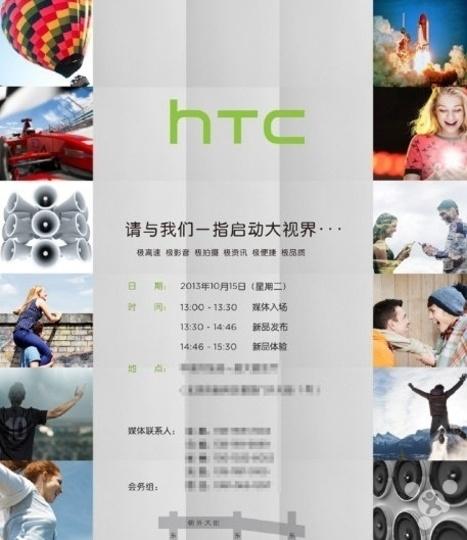 HTC One Maxは15日に正式発表? HTCがイベント招待状を配布中、詳細スペック情報も登場