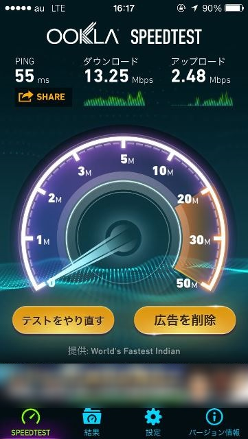 131020tohokushinkansen3.jpg