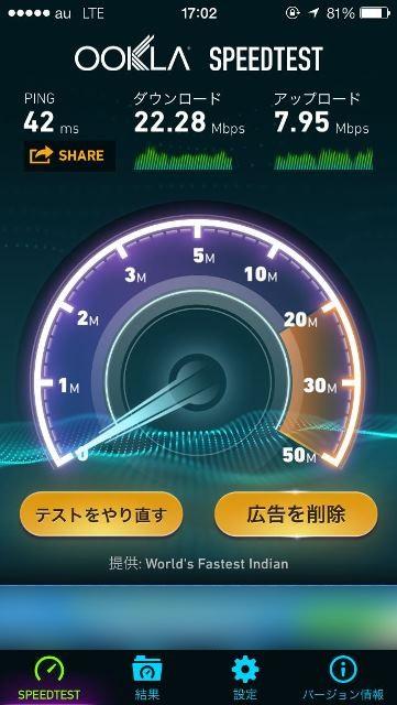 131020tohokushinkansen9.jpg