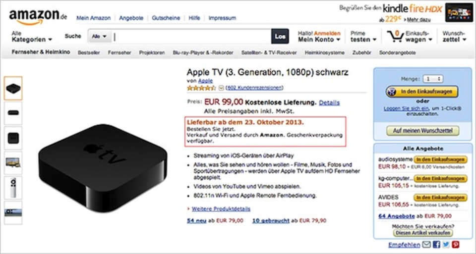 新型Apple TVも22日のイベントで発表? 海外アマゾンの商品サイトが示唆