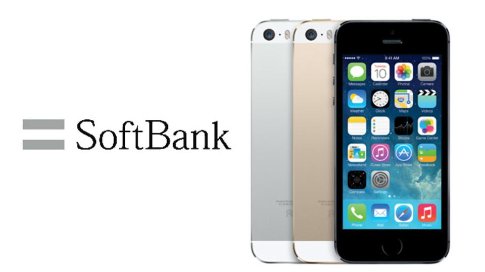 ゴールドは約28日待ち! ソフトバンク、iPhone 5sの現在の入荷待ち日数を発表