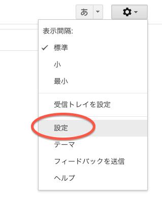 131023_googlescri1.jpg