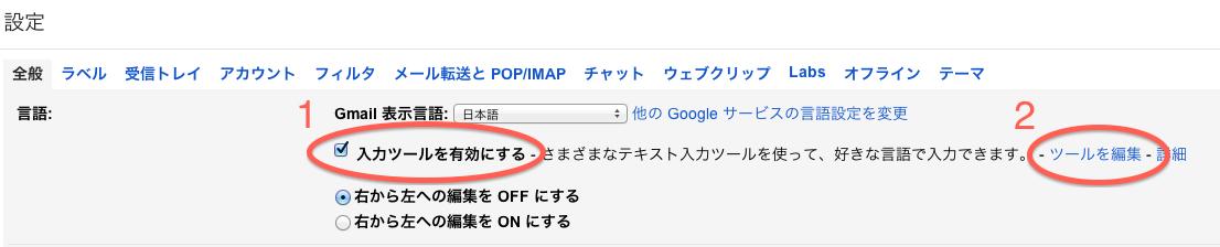 131023_googlescri2.jpg