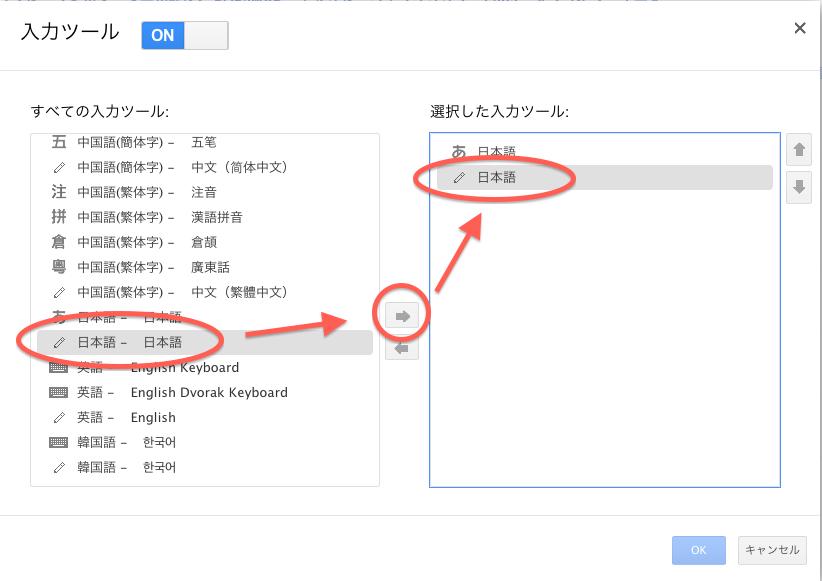 131023_googlescri3.jpg