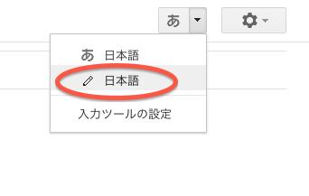 131023_googlescri4.jpg