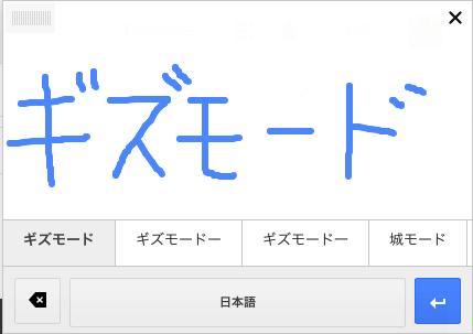 131023_googlescri6.jpg