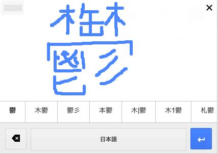 131023_googlescri7.jpg