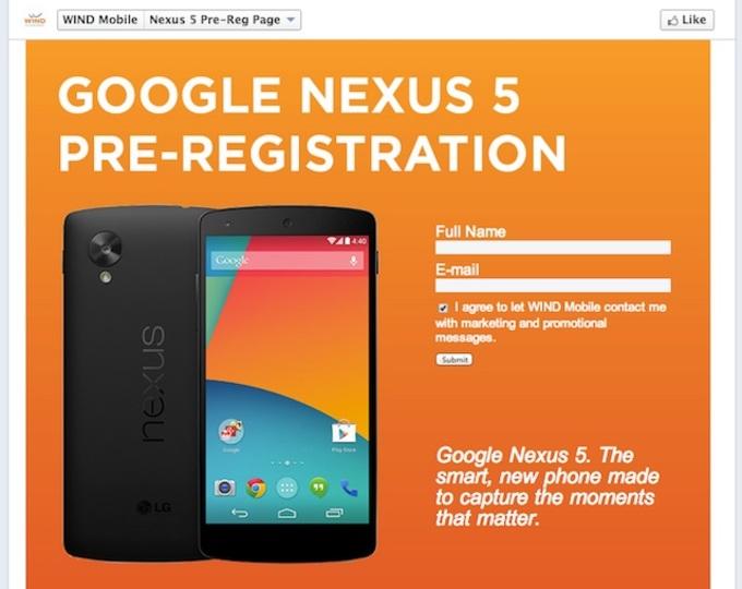 Nexus 5の事前予約、うっかり開始。スペック情報も(また)全開に