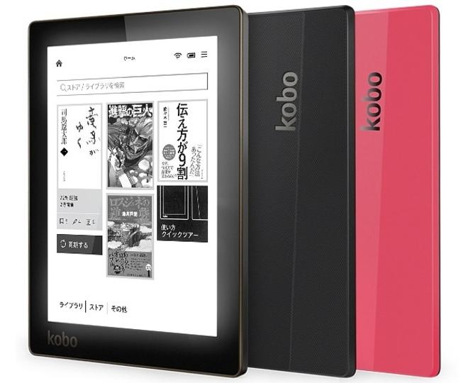 楽天Koboに新ラインナップ。バッテリー持続が約2倍になった「Kobo Aura」予約開始
