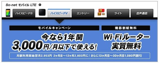 2013-10-29_190844.jpg