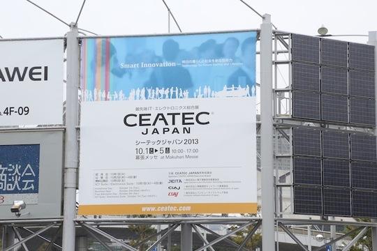 【 #CEATEC 】小ネタもあるよ! CEATEC会場からの更新記事はここに全部まとめました(17:55更新)