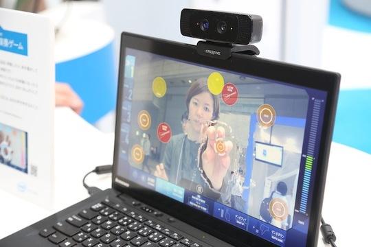 【 #CEATEC 】アイアンマンみたいにPCが操作できる、インテルのハンドジェスチャー技術がスゴイ