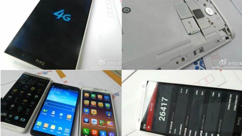 HTCが指紋認証スキャナを導入するかも