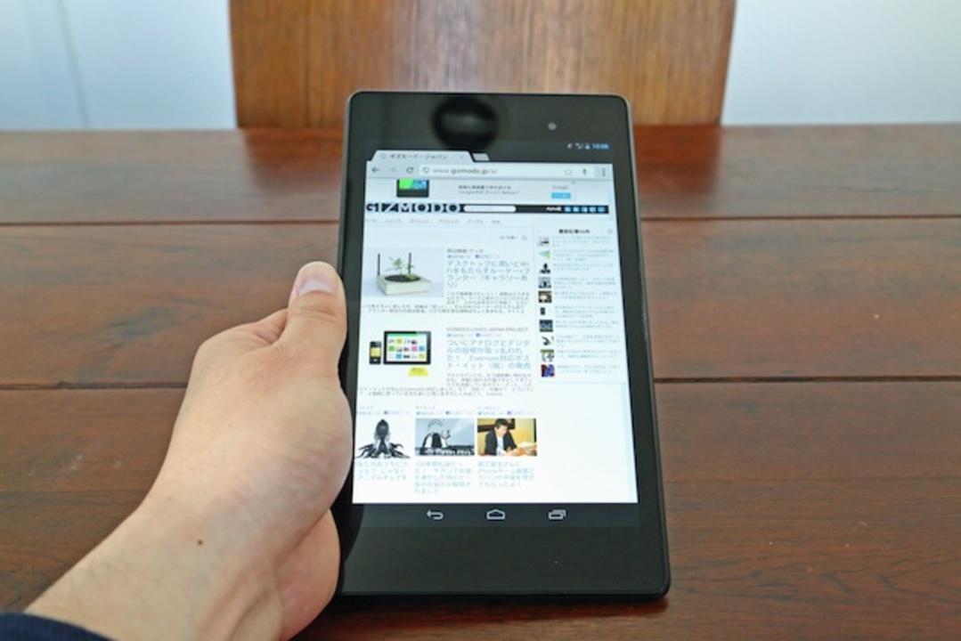 モバイル選びの悩みから脱出しませんか? Nexus 7とセットで月額3200円からの新LTEプランがSo-netから登場!