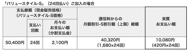 131101emobilenexus52.jpg