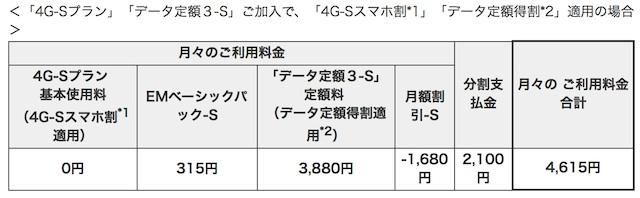 131101emobilenexus53.jpg