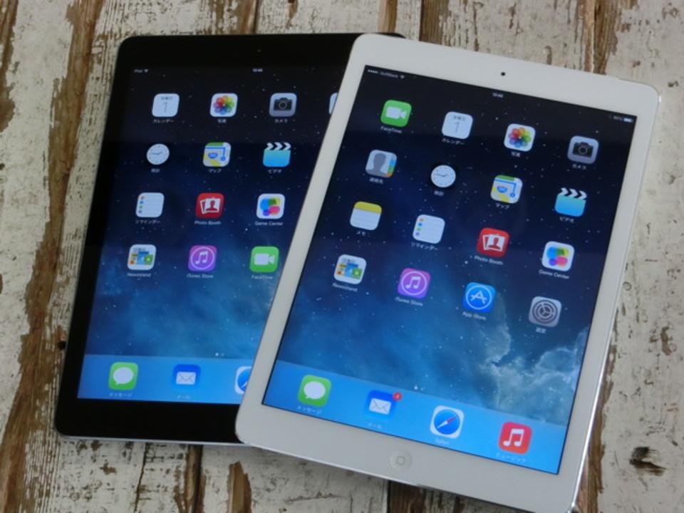 薄い! 軽い! 速い! iPad Airファーストインプレッション