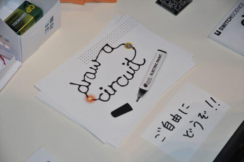【 #mft2013 】お絵かき即回路! 電気を通すインクを使った「Electric Paint Pen」