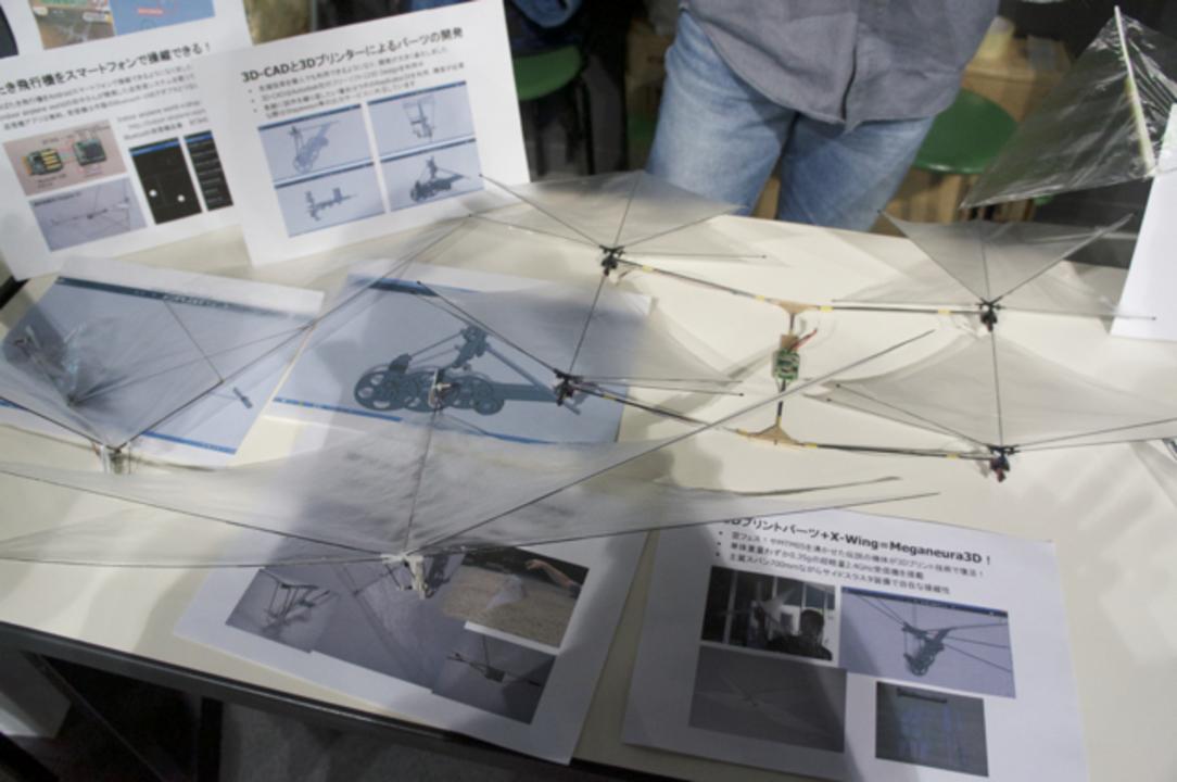 【 #mft2013 】重さわずか2.1g! 3Dプリントのパーツでできた羽ばたき飛行機(動画あり)