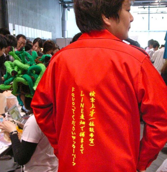 【 #mft2013 】Favoってくださいザッカーバーグ。帝里威法多瑠Zの特攻服(動画あり)
