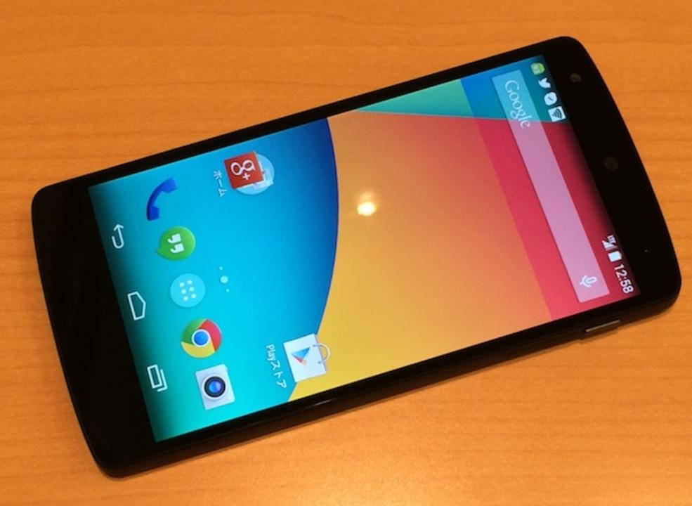 ピュアなSIMフリースマホ。Nexus 5ファーストインプレッション