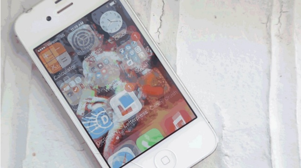 iOS 7のアプリアイコン、起動時には時速何キロでこちらに向ってきているのか?