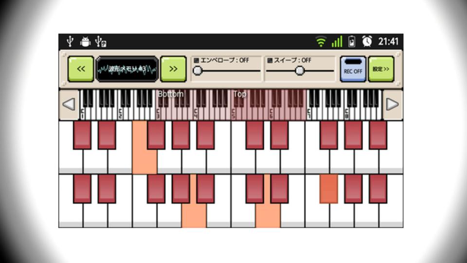 秋の夜長に音楽はいかが? ファミコン風のピコピコ音鍵盤アプリ『Picopico』