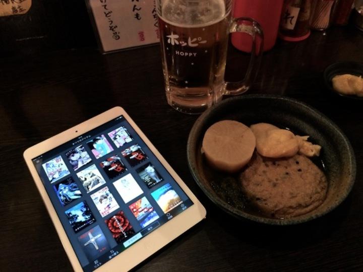 生ホッピーとおでんとiPad mini Retina(結論・どれもしみじみ美味しい)