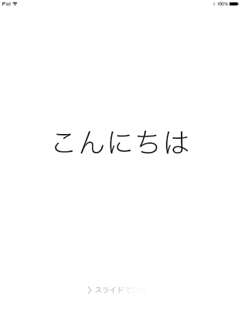 2013-11-01ic03.jpg