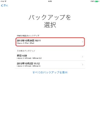 2013-11-01ic06.jpg