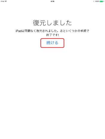 2013-11-01ic07.jpg