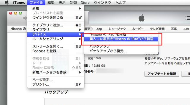 2013-11-01it01.jpg