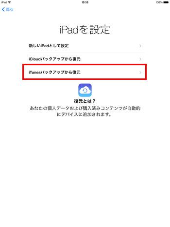2013-11-01it03.jpg
