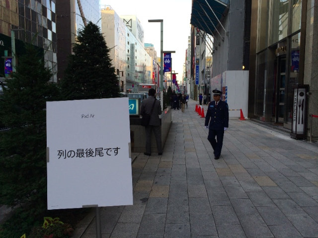 2013-11-01sai00.JPG