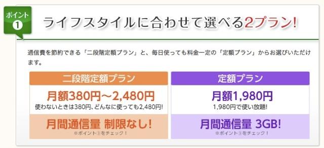 2013-11-10ne02.jpg