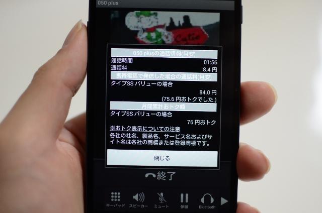 2013-11-10ne04.JPG