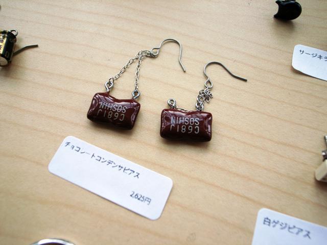 mft_accessories_2.jpg
