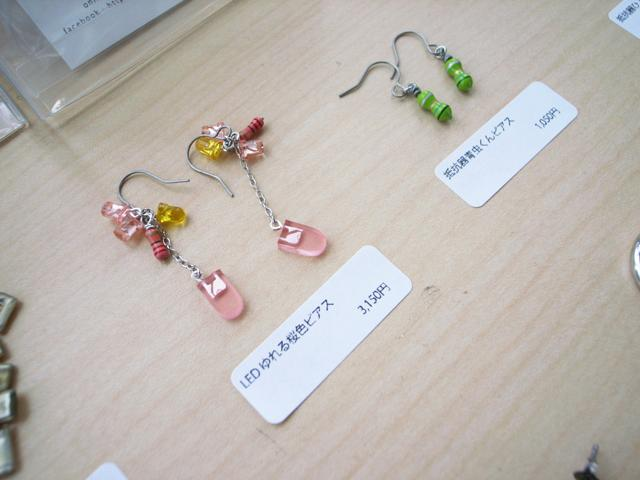 mft_accessories_3.jpg