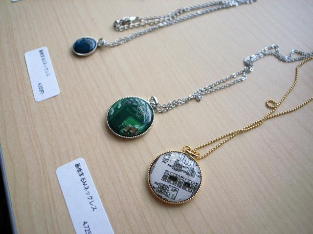 mft_accessories_4.jpg