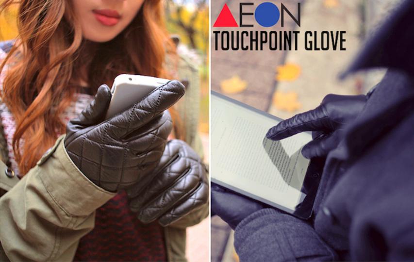 おしゃれで暖かくてスマホも触れる! タッチスクリーン対応の革製手袋「AEON Touchpoint gloves」