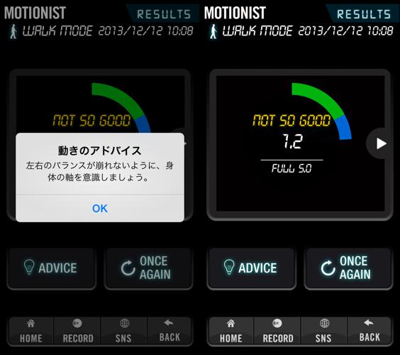131212_mazdaapp_0607.jpg