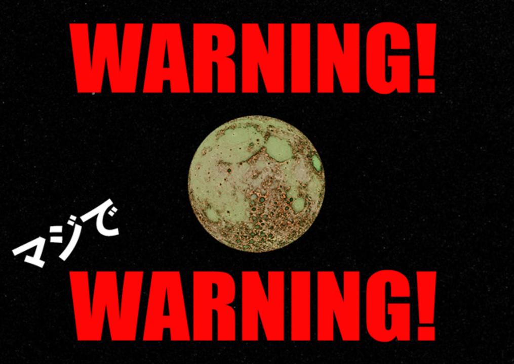 かぐやの観測結果が見放題!ブラウザで自由に回せる赤色立体月球儀がスゴい!スゴいけど怖い!
