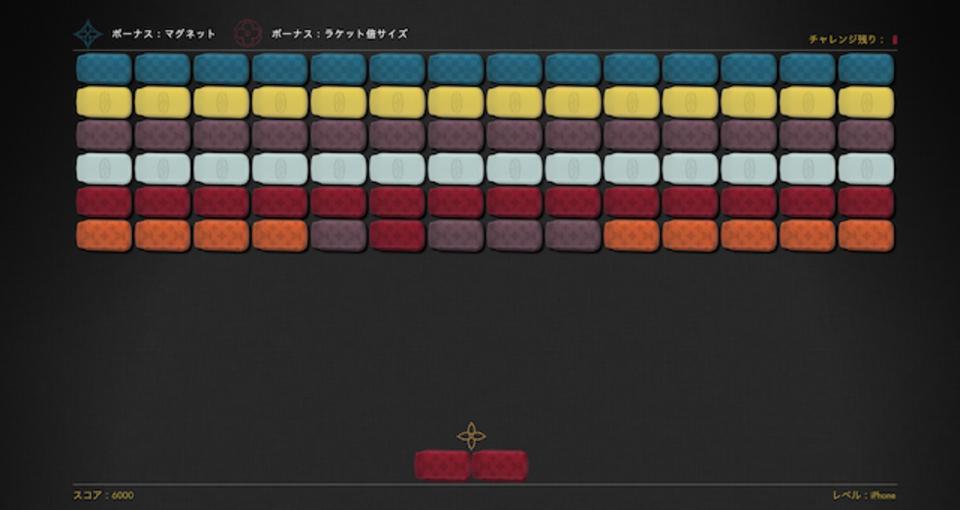 ルイ・ヴィトンのテクニカルケースを使ったブラウザゲーム!(動画あり)