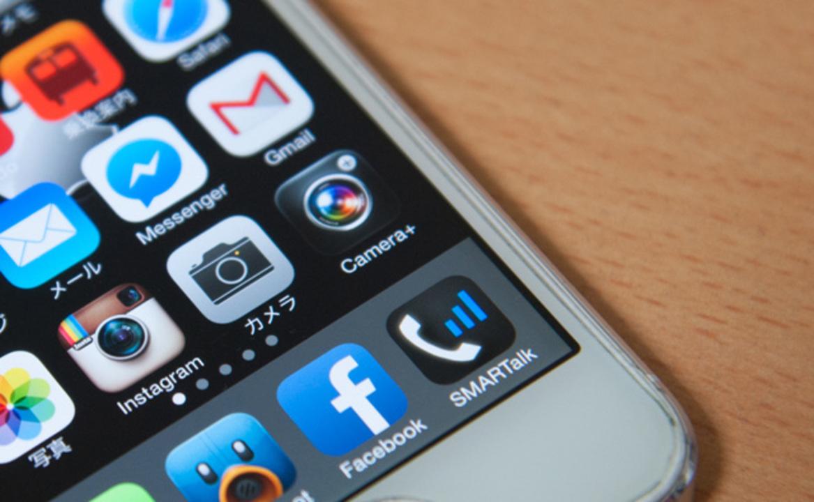 無料で始められる050アプリ「SMARTalk」を絶対使うべき7つのシチュエーション