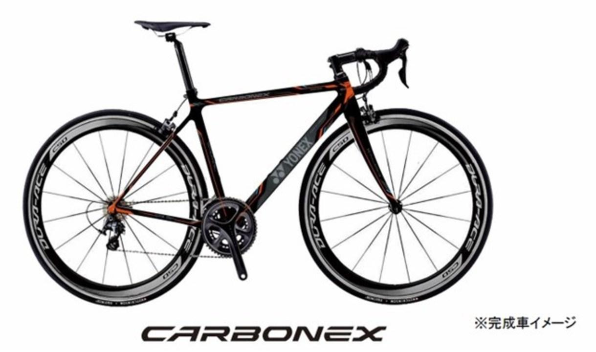 たった650g。YONEXがタブレットほどの重さしかない自転車のカーボンフレームを発表