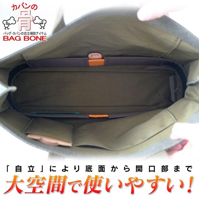 131221-131224-bag0003-R.jpg