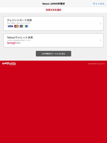 131224_column_02.jpg